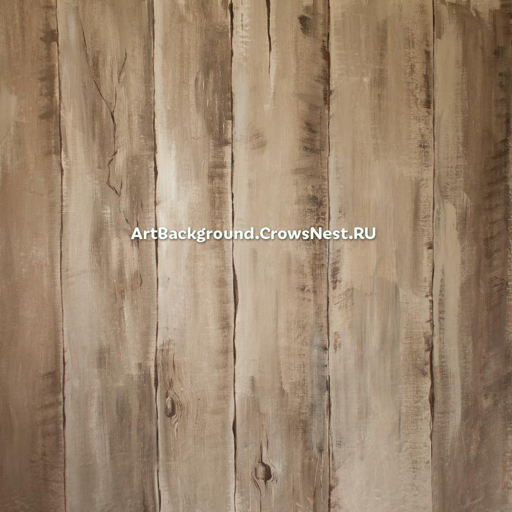"""Art-board backdrop """"beige"""""""