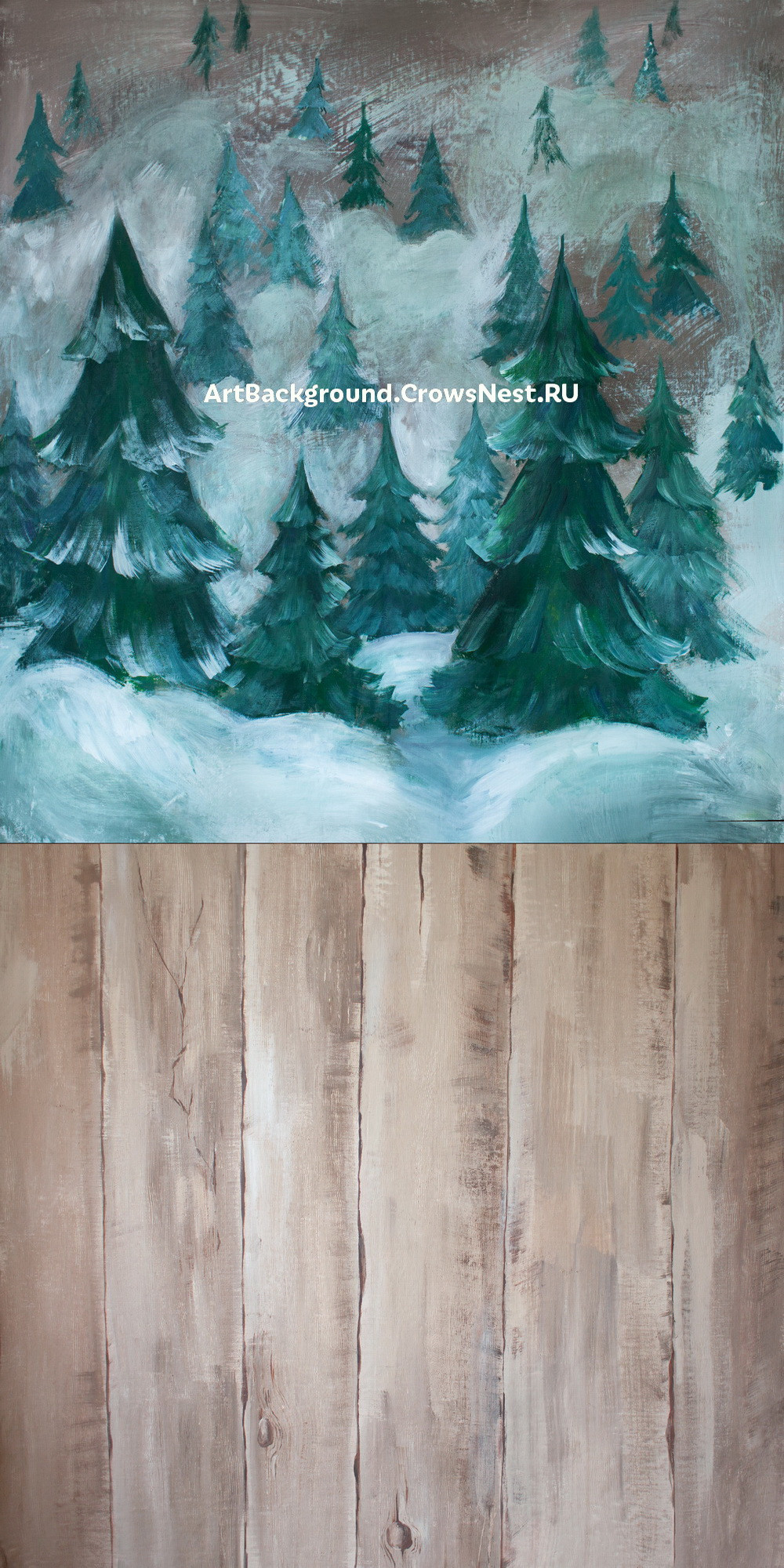 """Combined backdop """"Spruces-boards"""""""
