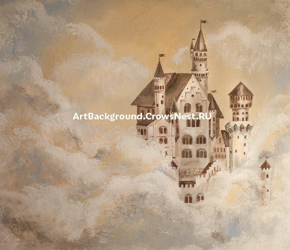 """Backdrop """"Cloud castle"""""""