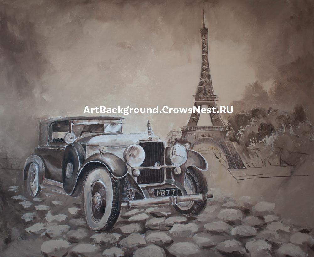 """Backdrop """"Paris"""""""