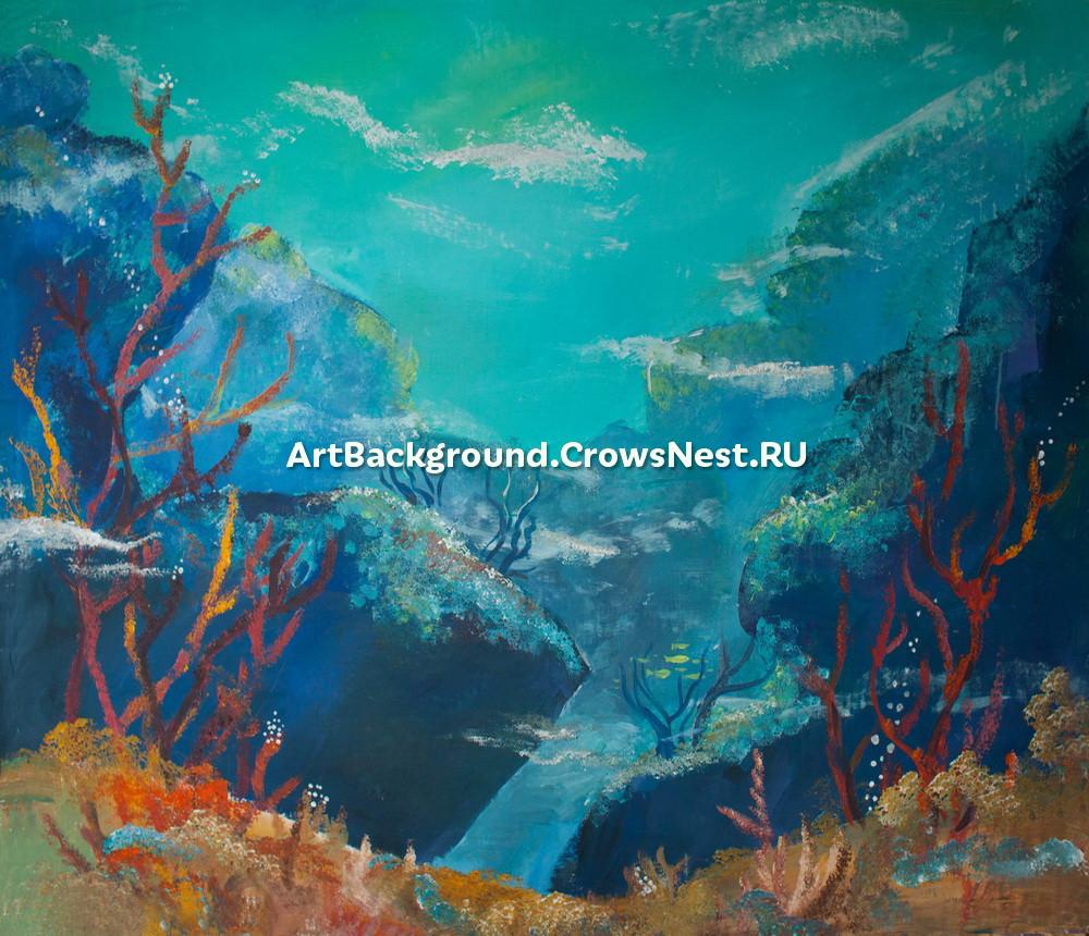 "Backdrop ""Underwater world"""